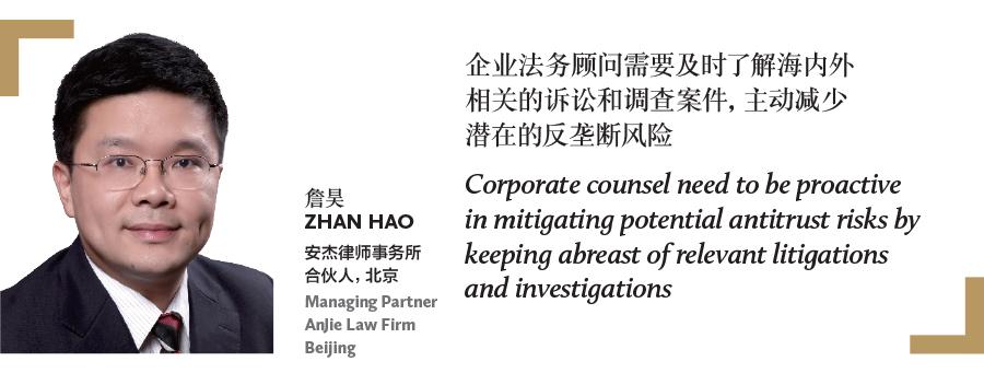 詹昊 ZHAN HAO 安杰律师事务所 合伙人,北京 Managing Partner AnJie Law Firm Beijing