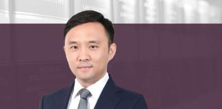 辜鸿鹄 PATRICK GU 达辉律师事务所合伙人 Partner DaHui Lawyers