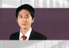 杨奕 BLAKE YANG 君悦律师事务所资深律师 Senior Associate MHP Law Firm