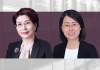 王霁虹 WANG JIHONG 中伦律师事务所合伙人 Partner Zhong Lun Law Firm 刘瑛 LIU YING 中伦律师事务所律师 Associate Zhong Lun Law Firm