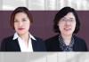 申会娟 TRACY SHEN 铸成律师事务所 合伙人 Partner Chang Tsi & Partners 屈小春 NANCY QU 铸成律师事务所 律师及专利代理人 Patent Attorney Chang Tsi & Partners