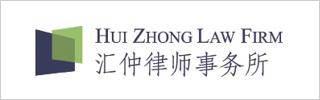 Hui Zhong 2018