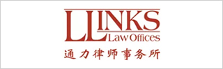 LLinks Law Offices Ad