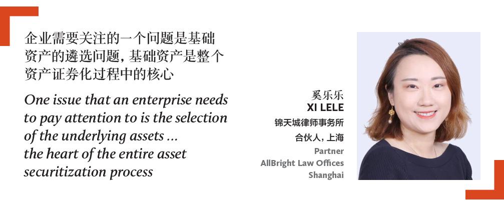 奚乐乐 XI LELE 锦天城律师事务所 合伙人,上海 Partner AllBright Law Offices Shanghai