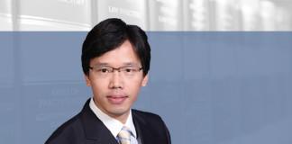 吴杰江 WU JIEJIANG 竞天公诚律师事务所 合伙人 Partner Jingtian & Gongcheng