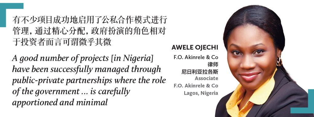 AWELE OJECHI F.O. Akinrele & Co 律师 尼日利亚拉各斯 Associate F.O. Akinrele & Co Lagos, Nigeria