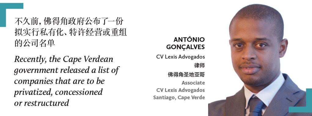 ANTÓNIO GONÇALVES CV Lexis Advogados 律师 佛得角圣地亚哥 Associate CV Lexis Advogados Santiago, Cape Verde