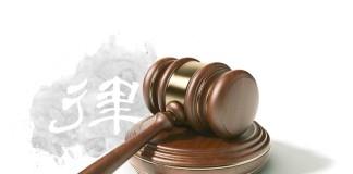 新加坡调解公约 |《商法》