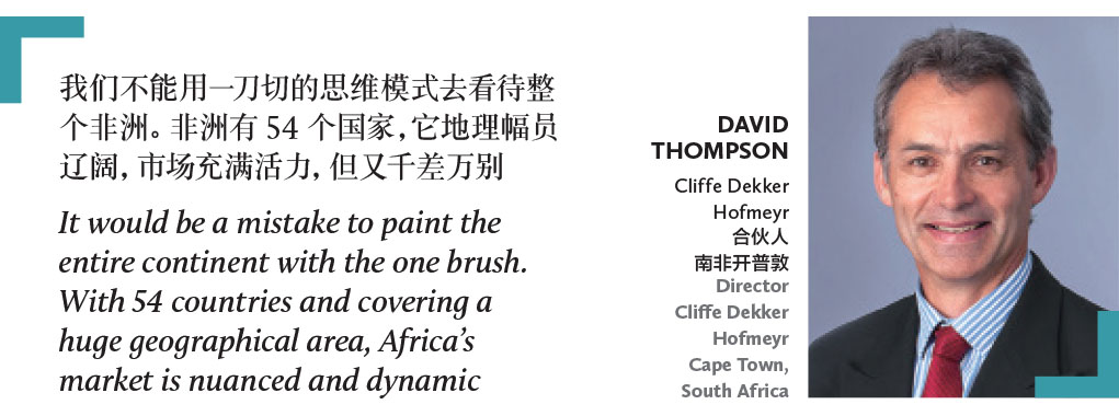 DAVID THOMPSON Cliffe Dekker Hofmeyr 合伙人 南非开普敦 Director Cliffe Dekker Hofmeyr Cape Town, South Africa