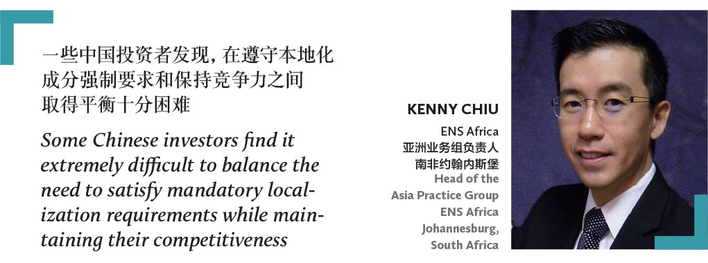 KENNY CHIU ENS Africa 亚洲业务组负责人 南非约翰内斯堡 Head of the Asia Practice Group ENS Africa Johannesburg, South Africa