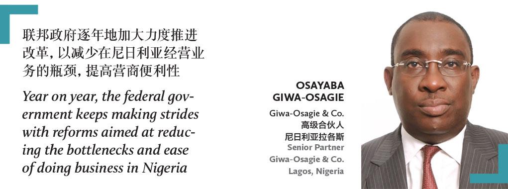 OSAYABA GIWA-OSAGIE Giwa-Osagie & Co. 高级合伙人 尼日利亚拉各斯 Senior Partner Giwa-Osagie & Co