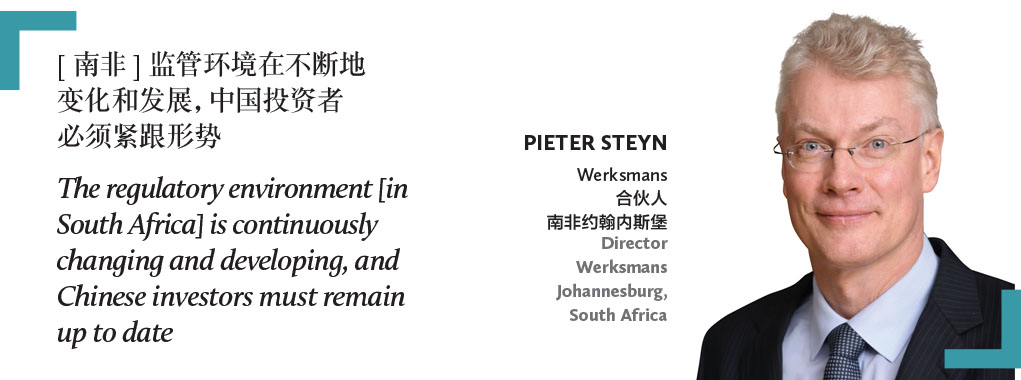 PIETER STEYN Werksmans 合伙人 南非约翰内斯堡 Director Werksmans Johannesburg, South Africa