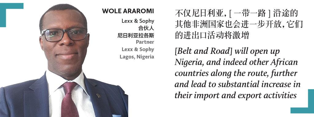 WOLE ARAROMI Lexx & Sophy 合伙人 尼日利亚拉各斯 Partner Lexx & Sophy Lagos, Nigeria