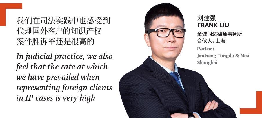 刘建强-FRANK-LIU-金诚同达律师事务所-合伙人,上海-Partner-Jincheng-Tongda-&-Neal-Shanghai