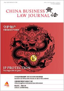 CBLj-1804-cover