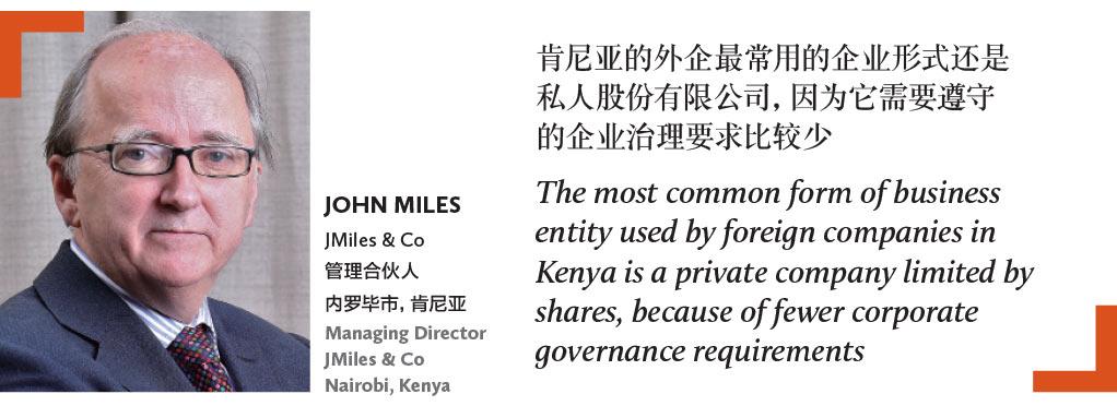 JOHN-MILES-JMiles-&-Co-管理合伙人-内罗毕市,肯尼亚-Managing-Director-JMiles-&-Co-Nairobi,-Kenya