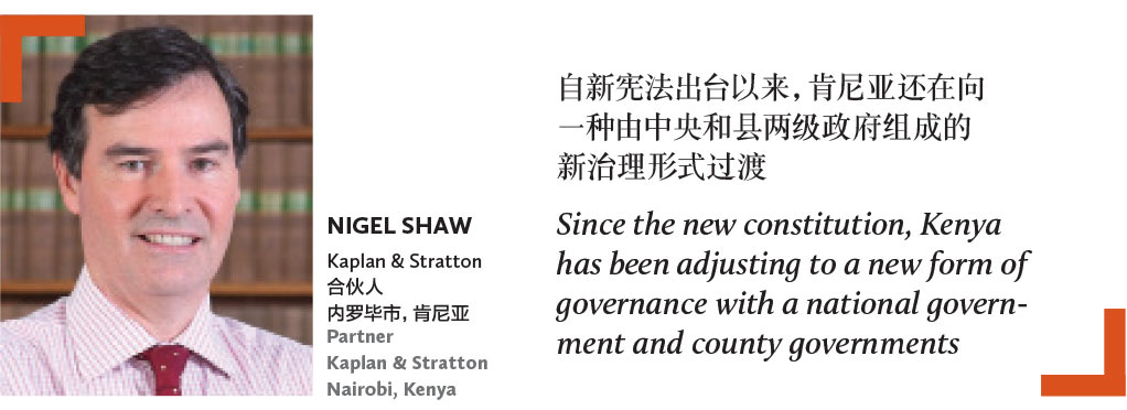 NIGEL-SHAW-Kaplan-&-Stratton-合伙人-内罗毕市,肯尼亚-Partner-Kaplan-&-Stratton-Nairobi,-Kenya