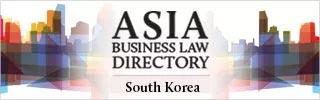 ABLJ Directory Korea 2018