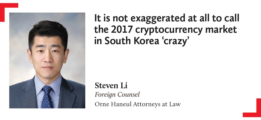 Steven-Li-Foreign-Counsel-Orne-Haneul-Attorneys-at-Law