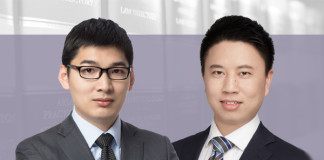 刘涛-LIU-TAO-通商律师事务所合伙人-Partner-Commerce-&-Finance-Law-Offices-黄青峰-HUANG-QINGFENG-律师-Associate