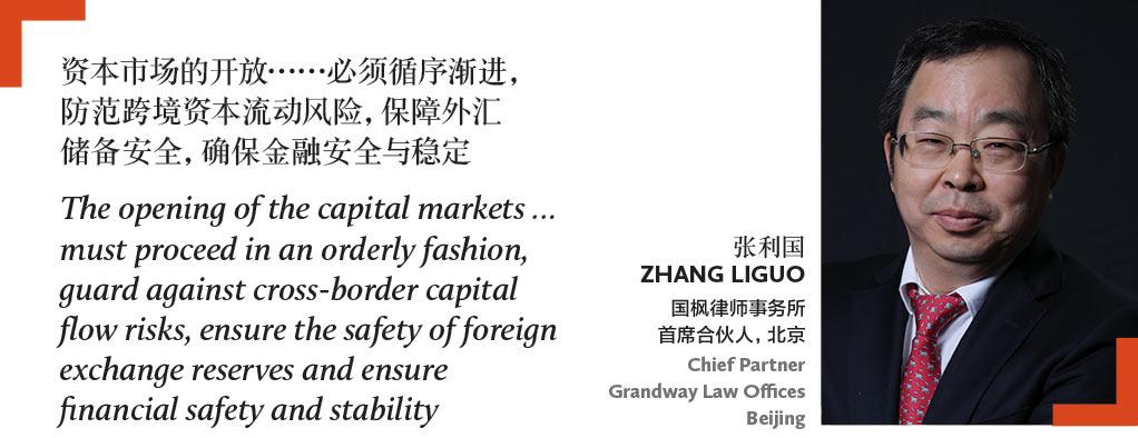 张利国-ZHANG-LIGUO-国枫律师事务所-首席合伙人,北京-Chief-Partner-Grandway-Law-Offices-Beijing