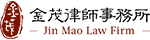 Jin Mao Law Firm