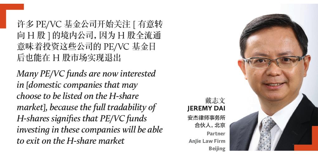 戴志文Jeremy-Dai安杰律师事务所合伙人,北京PartnerAnJie-Law-FirmBeijing