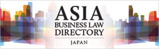 ABLJ Directory Japan 2018