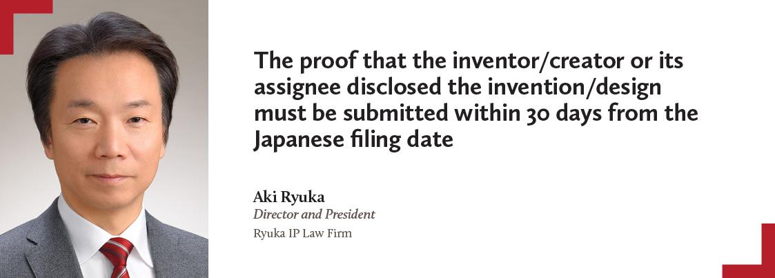 Aki-Ryuka,-Ryuka-IP-Law-Firm
