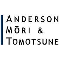 Anderson Mori & Tomotsune is a full-service law firm based in Tokyo, with 7 offices in different parts of Asia, such as Anderson Mori & Tomotsune (Singapore) LLP, servicing many international businesses