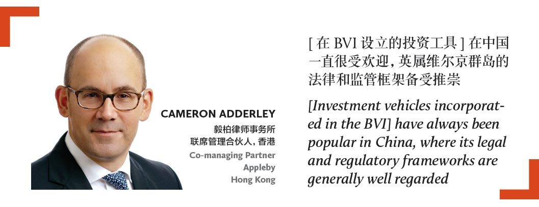 CAMERON-ADDERLEY-毅柏律师事务所-联席管理合伙人,香港-Co-managing-Partner-Appleby-Hong-Kong