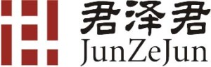 JUNZEJUN-LAW-OFFICES