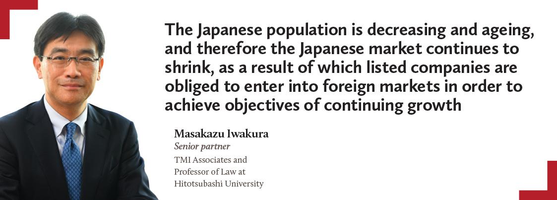 Masakazu-Iwakura,-TMI-Associates-and-Hitotsubashi-University