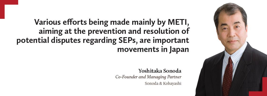 Yoshitaka-Sonoda,-Sonoda-&-Kobayashi