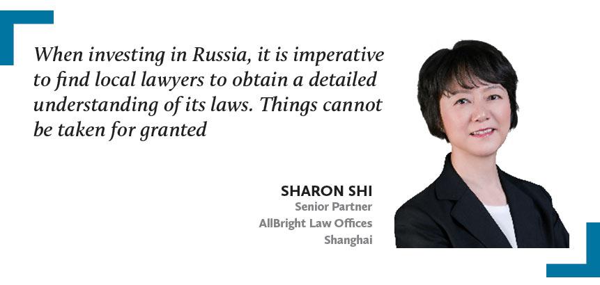 史军-SHARON-SHI-锦天城律师事务所-高级合伙人,上海-Senior-Partner-AllBright-Law-Offices-Shanghai
