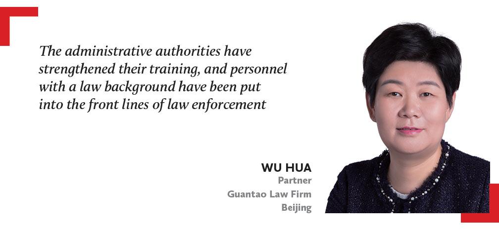 吴华-WU-HUA-观韬中茂律师事务所-合伙人,北京-Partner-Guantao-Law-Firm-Beijing