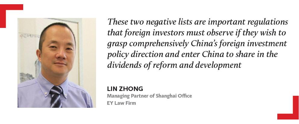 林忠-LIN-ZHONG-瑛明律师事务所-上海办公室管理合伙人-Managing-Partner-of-Shanghai-Office-EY-Law-Firm