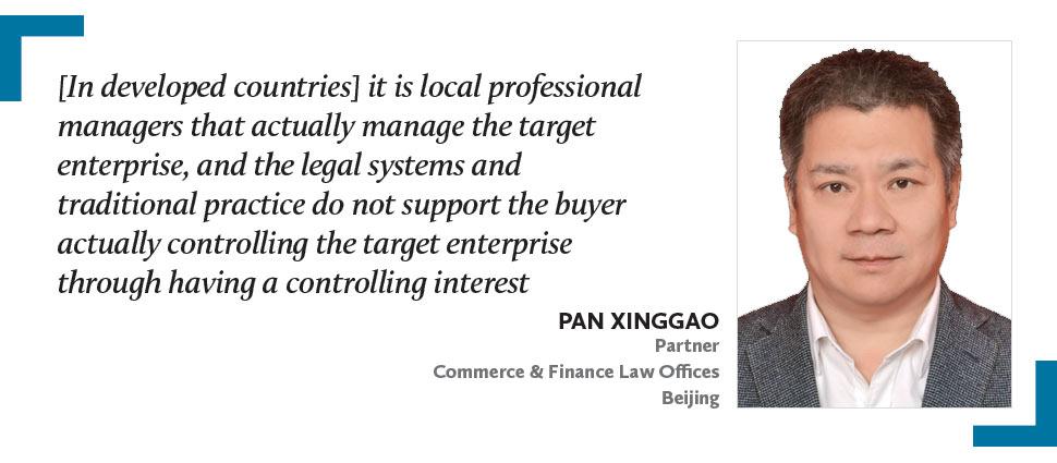 潘兴高-PAN-XINGGAO-通商律师事务所-合伙人,北京-Partner-Commerce-&-Finance-Law-Office
