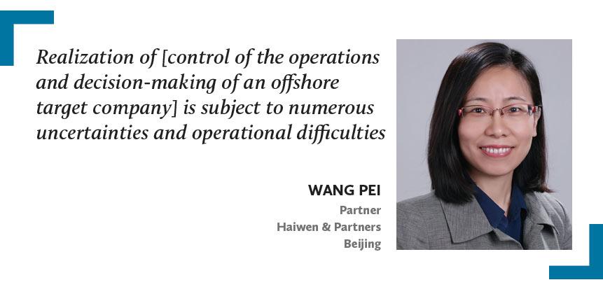 王佩-WANG-PEI-海问律师事务所-合伙人,北京-Partner-Haiwen-&-Partners-Beijin