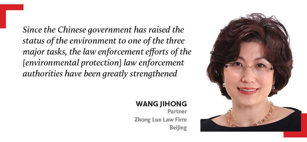王霁虹-WANG-JIHONG-中伦律师事务所-合伙人,北京-Partner-Zhong-Lun-Law-Firm-Beijing