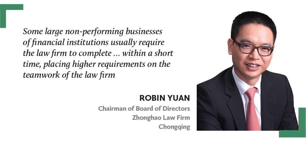 袁小彬-ROBIN-YUAN-中豪律师事务所-董事局主席,重庆-Chairman-of-Board-of-Directors-Zhonghao-Law-Firm-Chongqing