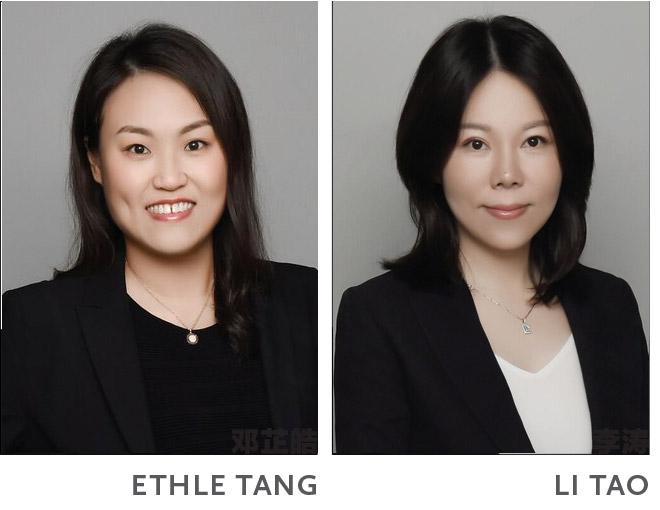 邓芷皓-ETHLE-TANG-李涛-LI-TAO-汉坤香港联营律所-Han-Kun-2