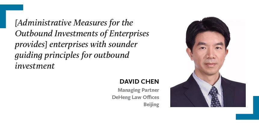 陈巍-DAVID-CHEN-德恒律师事务所-管理合伙人,北京-Managing-Partner-DeHeng-Law-Offices-Beijing