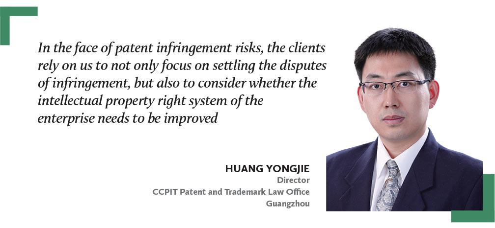 黄永杰-HUANG-YONGJIE-中国贸促会专利商标事务所-主任,广州-Director,-CCPIT-Patent-and-Trademark-Law-Office,-Guangzhou