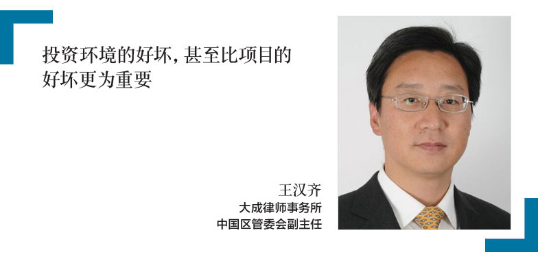 1-王汉齐-MICHAEL-WANG-大成律师事务所-中国区管委会副主任-Vice-Chairman-of-China-Management-Committee-Dentons