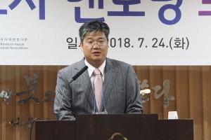KICA-President-Lee-Wan-keun
