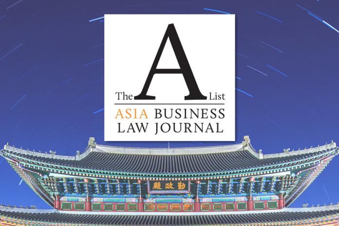 Korea-A-List-top lawyers