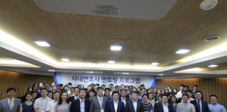 SOUTH-KOREA-In-house-counsel-lawyers-2