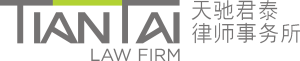 Tiantai Law Firm