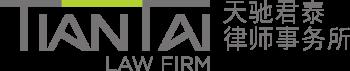 Tiantai Logo